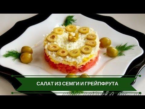 Грейпфрутовая диета: простой способ сбросить вес с пользой