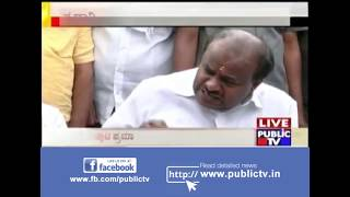 CM Kumaraswamy Reacts On Swearing-In Cost | Says I'll Release PM Modi's Swearing-In Cost