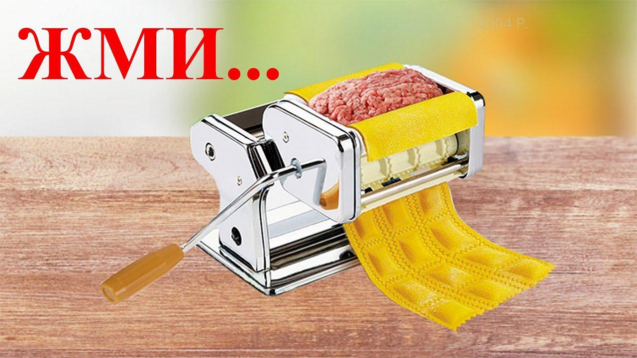 Теперь делать вкусную свежую пасту и лапшу очень просто!. Паста-машина сама смешивает ингредиенты, замешивает тесто и, благодаря силе в 725 кг, делает около 250 г пасты или лапши идеальной текстуры всего за 10 минут!