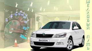 ВидеоДневник Skoda Octavia A5. Замена центрального бардачка