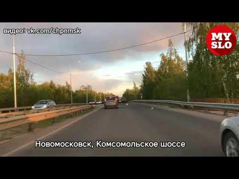 В Новомосковске в страшном ДТП погибли два человека