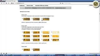 Как установить счетчик посещений liveinternet на сайт(Предлагаю прогон хрумером по базe в (2млн.200тыс.) сайтов. Заказать прогон можно здесь:http://www.plati.ru/asp/pay.asp?id_d=1621316..., 2014-08-26T13:16:00.000Z)