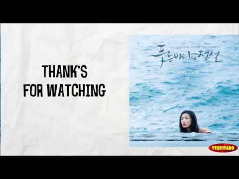 Lyn - Love Story Lyrics (easy lyrics)