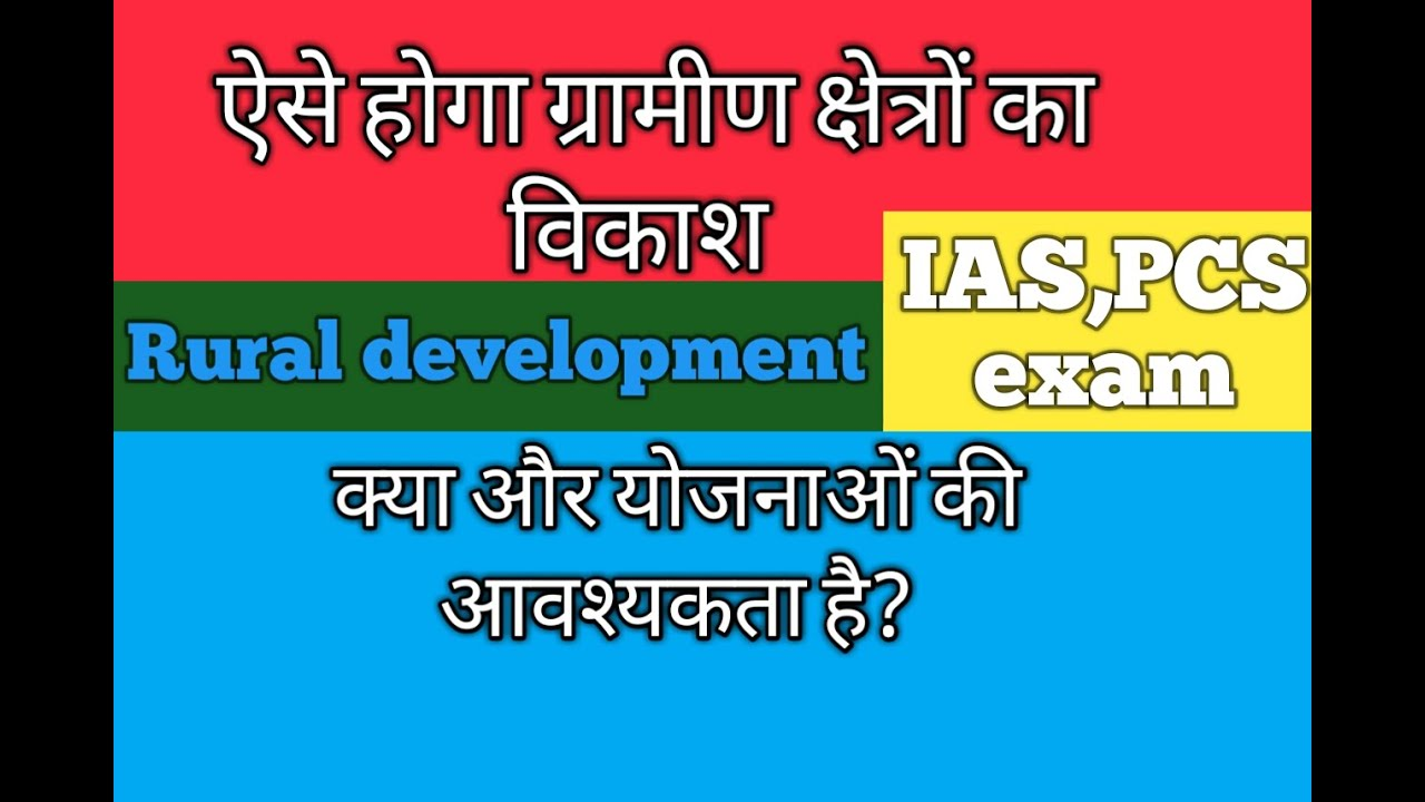Need of Rural (Village) Development in India Essay   Importance