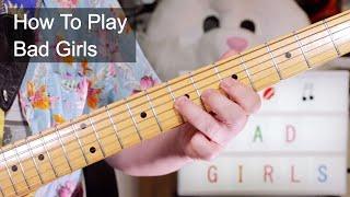 'Bad Girls' Donna Summer Guitar Lesson
