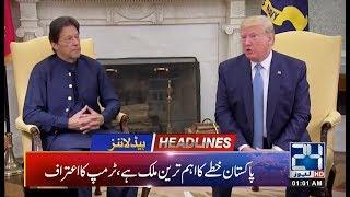 News Headlines  800am  23 July 2019  24 News Hd