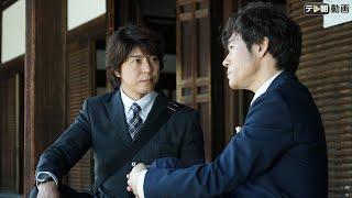 所轄署の警察官・西岡良平(岩松了)が殺害される事件が発生。妻の真由...
