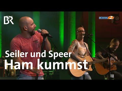 Seiler und Speer LIVE - Ham kummst | Heimatsound-Festival 2016