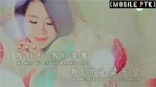 Wo Men Ku Le-李玉剛