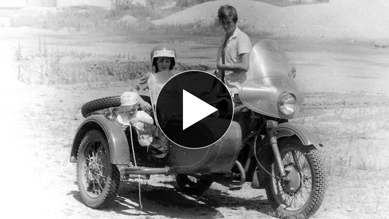 Почему проходимый мотоцикл СССР М62 стали забывать?