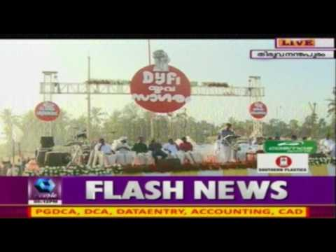 News @ 5 PM: India Celebrates 70th Independence Day   15th August 2016