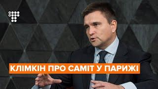 Павло Клімкін: Головна мета Путіна — розхитувати суспільство зсередини