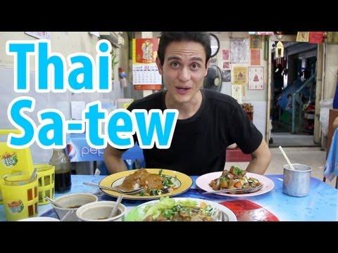 0 Thai Pork Stew and Unique Comfort Food (ข้าวพระรามลงสรง)