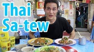 Thai Pork Stew And Unique Comfort Food (ข้าวพระรามลงสรง)