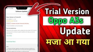 Oppp A3s New Update Released   Trial Option In Oppo A3s   Color OS 6.0 Oppo A3s   Faisal Alam