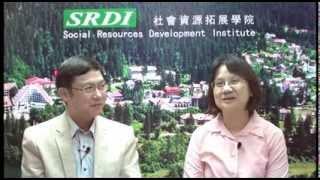 【SRDI專業談】在職進修路,黃智美博士 工聯會, 何賜明博士 工程師 Professional Chat Room, Dr. C.M. Wong HKFTU, Ir Dr. C.M. Ho