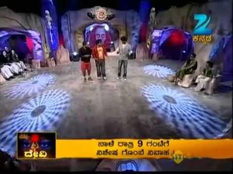 Prathap kuri comedy zee kannada film