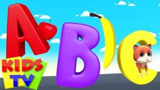 фонетическая песня потешки детские песни Kids Tv Russia развивающий мультфильм