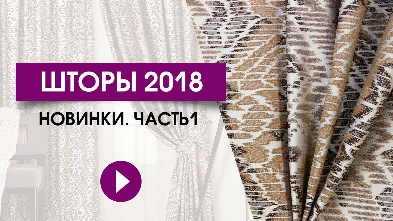 В интернет-магазине ikea homeart-shop. Kz ✆ +8 (727) 2222-315 вы можете купить штанга для шторы в ванную!. ✈ доставка по казахстану ☑ низкие.