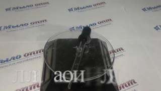 DIY: Лабораторная посуда// Инвентарь мыловара//Пипетка стеклянная(Мы в Вконтакте: https://vk.com/club57393184 - Facebook - https://www.facebook.com/miloopt - Instagram - https://www.instagram.com/milo_opt/ Подписаться ..., 2016-11-26T13:28:44.000Z)