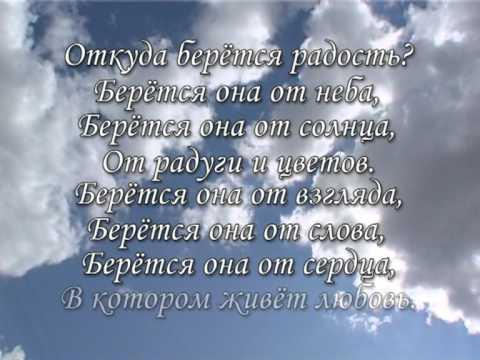 канарских стихи про небо короткие это просто удобно