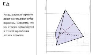 Простое упражнение по стереометрии. 10 класс