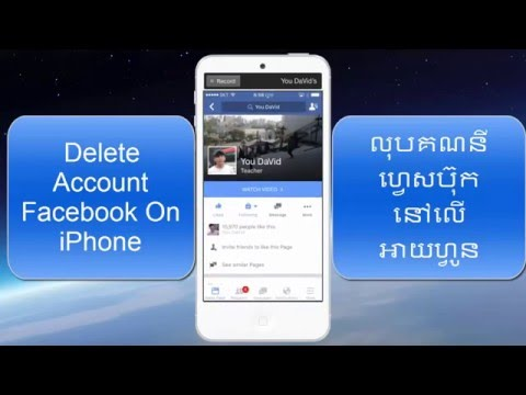 How to Delete Account Facebook On iPhone