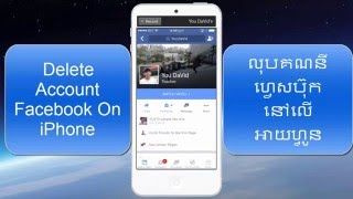 How to Delete Account Facebook On iPhone(My Page : https://www.facebook.com/youdavidkh My Channel : https://www.youtube.com/youdavidkh New My Page : https://www.facebook.com/YouDaVidNew/ ..., 2016-04-18T11:48:19.000Z)