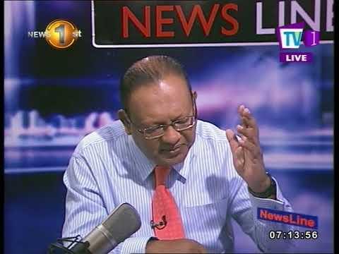 News Line TV1 04th September 2017