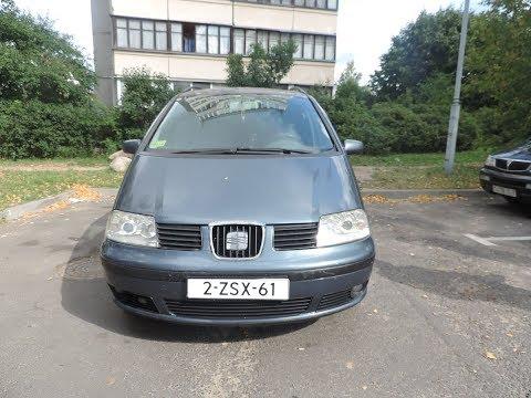 Подбор авто в Беларуси / Сеат Альхамбра 1.9 TDI 2004 г.в.