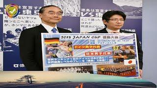 東京五輪 ハンドボールは男女とも開催国枠で出場権