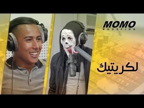 Aymane Serhani avec Momo - لكريتيك