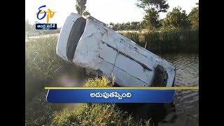 Andhra Pradesh | 20th June 2018 | Ghantaravam 9 AM News Headlines