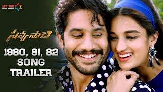 1980,81,82 Song Trailer | Savyasachi Movie Songs | Naga Chaitanya | Nidhhi Agerwal | MM Keeravani