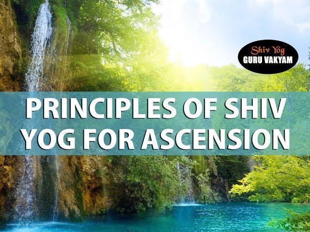 Principles of Shiv Yog for Ascension
