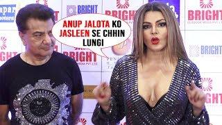 Rakhi Sawant Insults Anup Jalota's GF Jasleen Matharu For Publicity Stunt In Bigg Boss 12