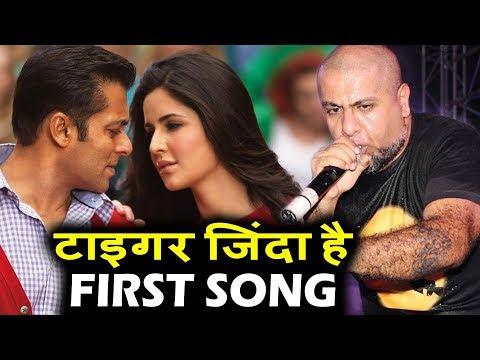 Salman के Tiger Zinda Hai का फर्स्ट गाना हुआ रिलीज़ । Vishal Dadlani है बोहोतखुश