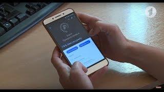 Viber и Telegram для Центробанка