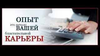 5 советов для успешного инвестирования в хайпы,проекты | top-bux.ru Финансовое обучение Zevs.in-Зевс