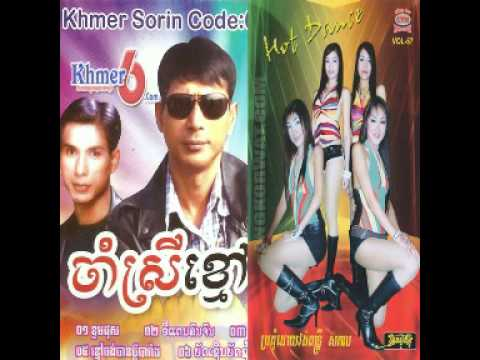 khmer surin | khmer surin song 2014 | khmer surin song | khmer old song