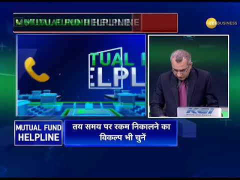 Mutual Fund Helpline : Solve all your mutual fund-related queries, February 22, 2018