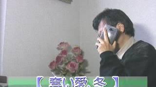 「奪い愛、冬」倉科カナ&三浦翔平「ドロキュン劇」 「テレビ番組を斬る...