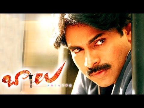 Hut Hutja Full Video Song || Balu Movie || Pawan Kalyan || Shriya Saran