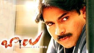 Hut Hutja Full Video Song || Balu Movie || Pawan Kalyan || Shriya Saran