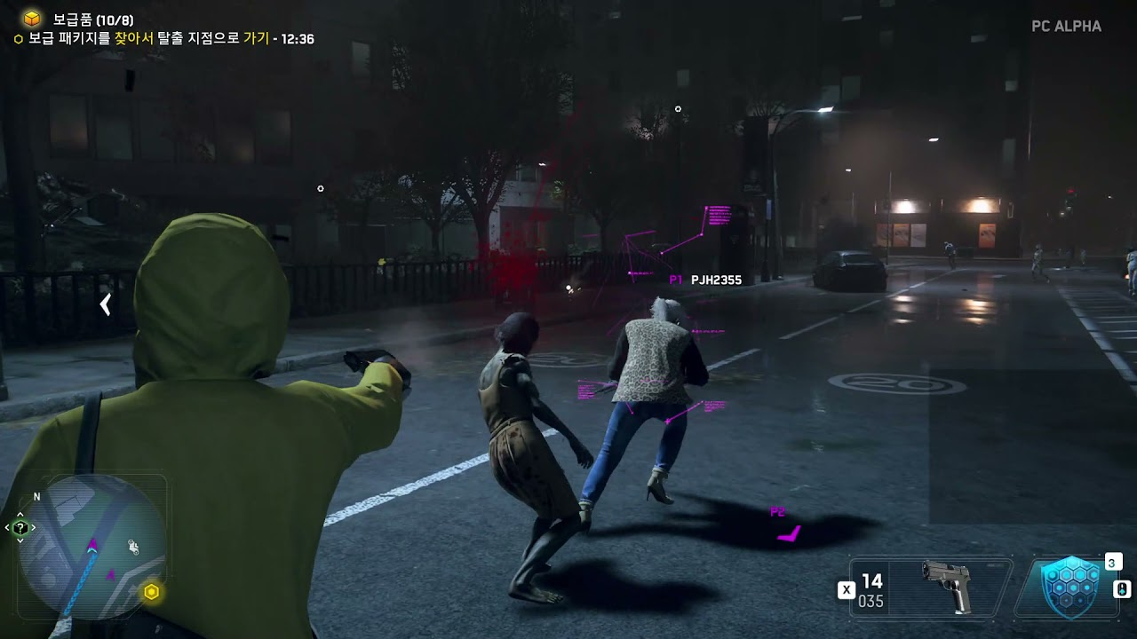 Watch Dogs: Legion of the Dead Alpha - 3 Public matches  // 워치독스: 리전 오브 더 데드 알파 - 공개방 매치 3판