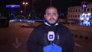 الأوضاع في إربد وعمان والطفيلة مع استمرار حظر التجول 30/3/2020