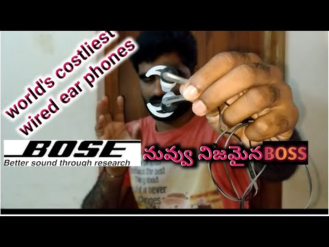 BOSE wired ear phones unboxing and review!SIVAINFOTV!