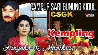 KEMPLING- Manthous - Sunyahni @DASA STUDIO jagonya Campursari