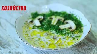 Рецепт сливочного супа с морепродуктами