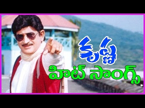 Superstar Krishna Telugu All Time Superhit Video Songs - Jukebox